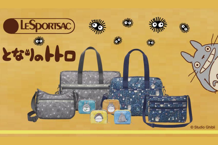 各種尺寸超齊全!《龍貓》x旅行潮包「LeSportsac」推出實用包款,出門旅遊的神隊友就是它們!