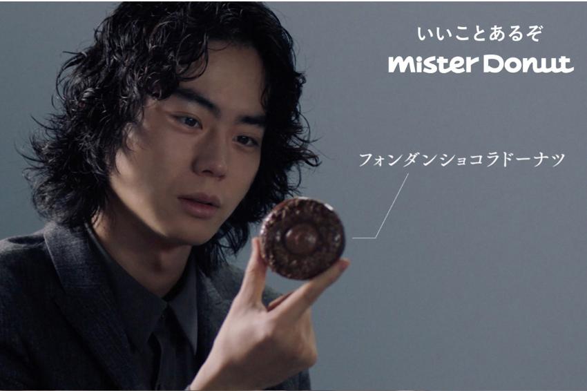 菅田將暉原來最愛這兩種甜甜圈!2021年Mister Donut第一波新品拍攝帥翻粉絲,同時收錄小訪談!