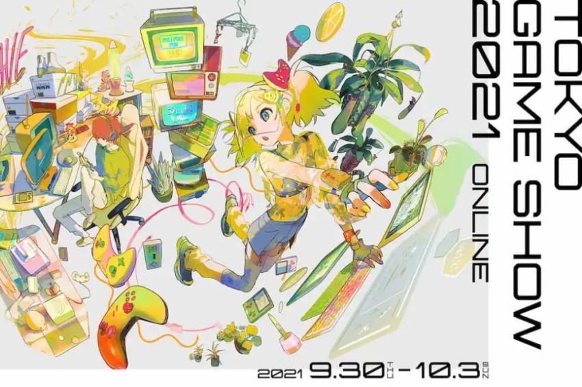 東京電玩展2021無懼疫情開跑!線上活動、VR會場話題性十足,電玩迷千萬不可錯過