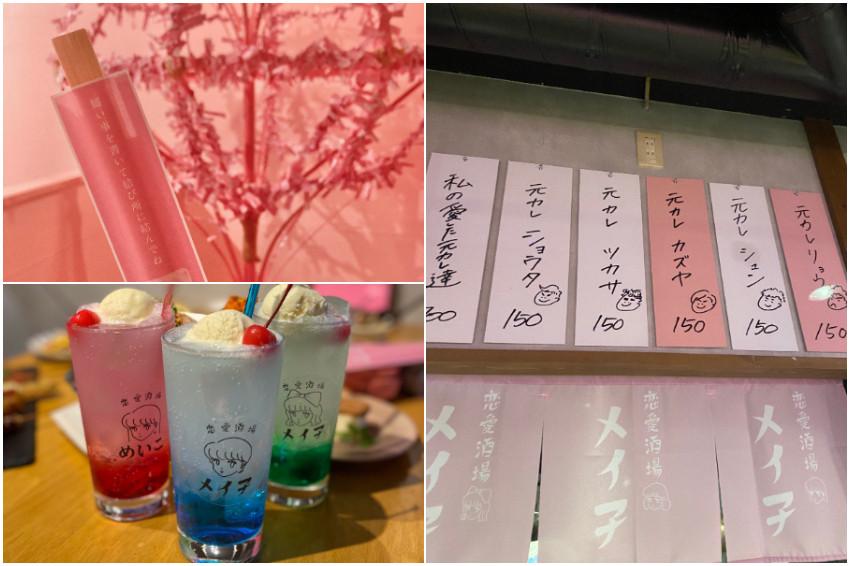 日本閨密旅遊就來這!女性熱議的昭和風格居酒屋「戀愛酒場Meiko」10月正式登陸東京澀谷!元祖難波店更是關西自助必去景點!