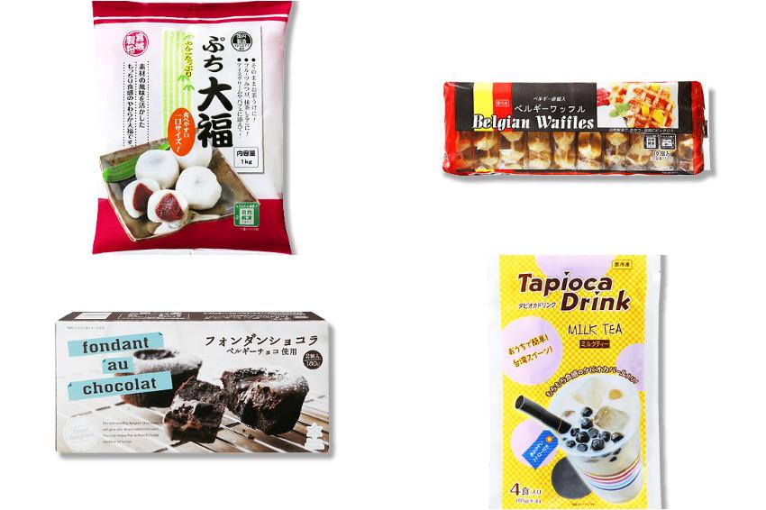 日本主婦最愛的「業務超市」CP值超高的必買甜點就是這幾款!台灣之光珍珠奶茶必備的珍珠粉圓也上榜