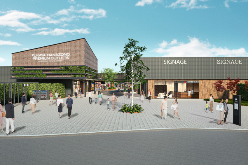 走路只要3分鐘!關東「深谷花園PREMIUM OUTLET」2022年秋季開幕,120間店鋪挑戰你的自制力!