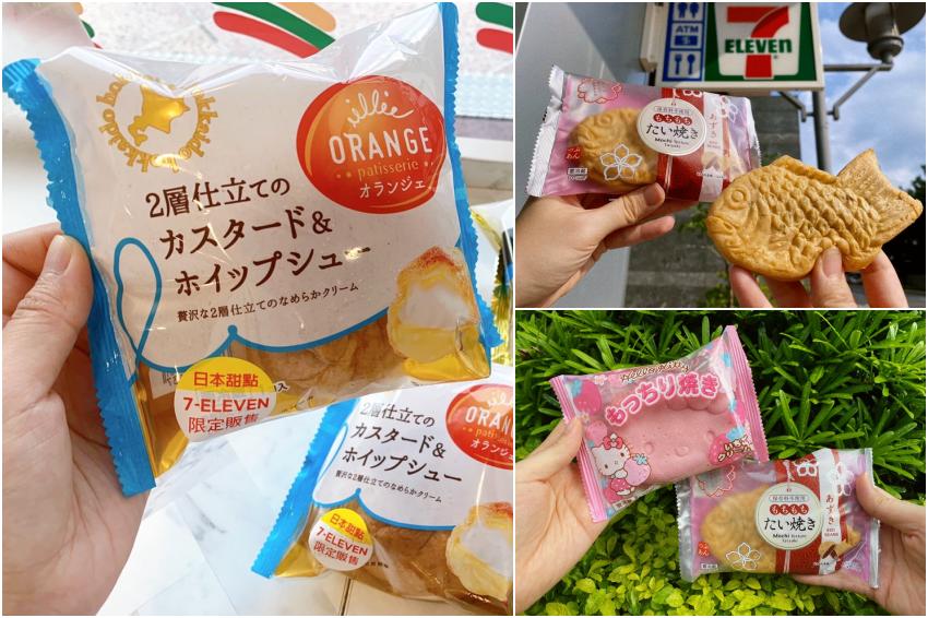 不出國還是能吃爆日本超商美食!盤點日本7-11直送甜點Top5,人生小確幸就靠它們!