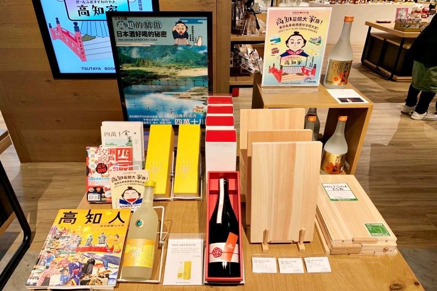 不用出國通通都買得到!「高知物產展」台灣蔦屋書店活動開跑