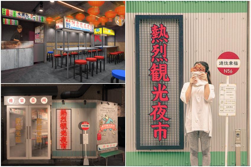 台灣夜市登陸日本!京都「熱烈觀光夜市」即將開幕,超過70攤小吃要滿足日本人想念台灣的心