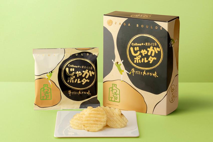 「Calbee+」X「東京芭娜娜」兩大品牌超狂聯手!洋芋片再進化,「牛舌芥末口味洋芋片」新上市,準備攻略饕客味蕾