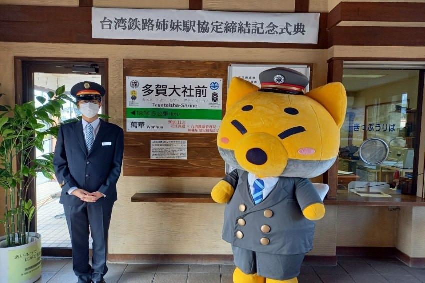 牽起台日緣份!西武集團與台鐵二車站締結姊妹站
