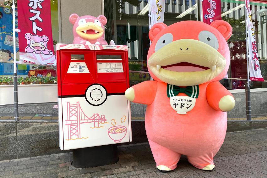 日本郵局傑出的一手!呆呆獸郵筒&郵政車於香川縣全面上路,幫你科普呆呆獸與香川的深厚淵源