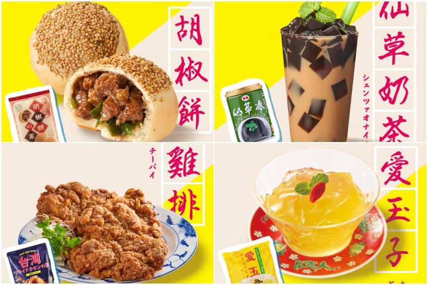 日本人超想來台!必逛異國食品超市Kaldi台灣祭再升級!蘋果西打、胡椒餅、鹹豆漿,比去年更道地,一口氣抓住日本人的味蕾!