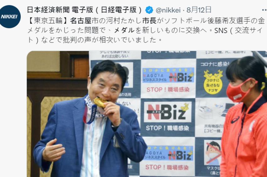 名古屋市長咬奧運選手金牌引發眾怒,東奧組委會決定將換發新獎牌、河村隆之自減3個月薪水求原諒!