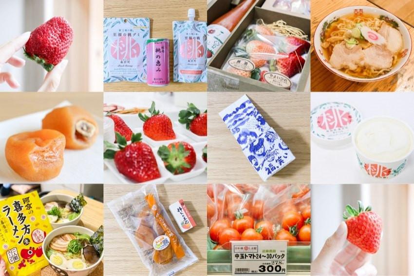 311 東日本大地震的十年復興之路/福島農產品檢測現況、安心安全伴手禮推薦