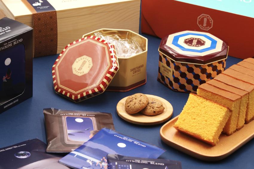 猿田彥復古風中秋禮盒上市!台灣才能入手的精美鐵罐和木盒,鐵盒控錯過絕對後悔!