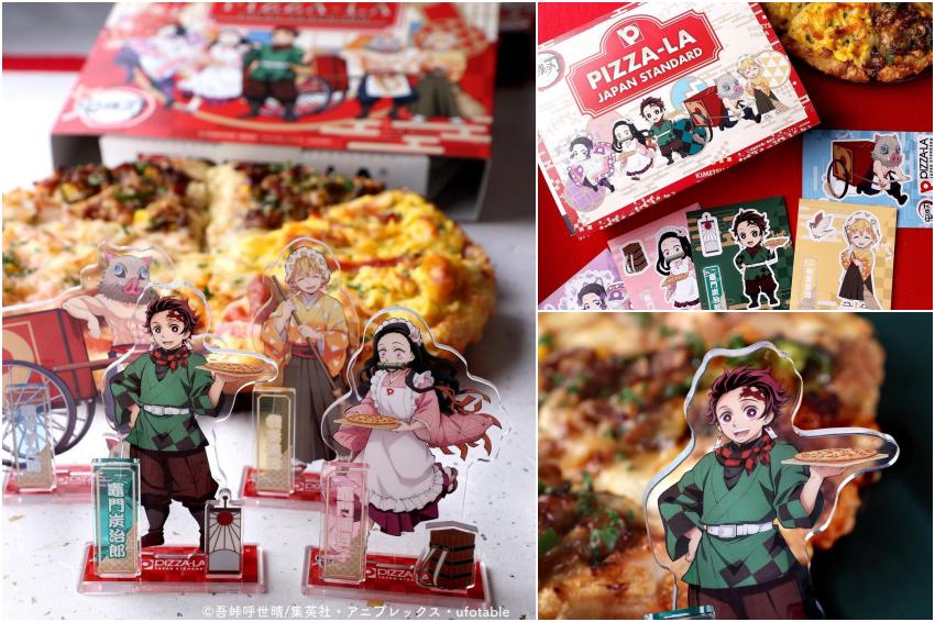 這次是真的!《鬼滅之刃》與披薩連鎖店「PIZZA-LA」推出質感聯名,鬼殺隊全都成為披薩店員啦!