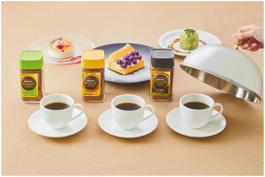 只喝咖啡還不夠!雀巢咖啡原宿店「咖啡香體驗型企劃」登場!上方設有特殊送風裝置的咖啡杯造型座位,讓人沐浴在迷人的咖啡香中