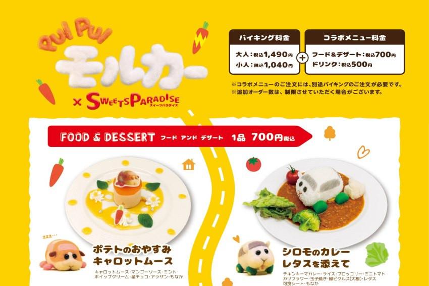 可愛鼠了!天竺鼠車車×Sweet Paradise開向日本各地,期間限定主題咖啡店開幕囉!好想和超人氣鼠車一起PUI PUI!
