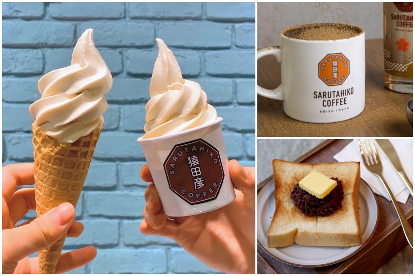 比日本人先吃到!猿田彥特選日本四國「和三盆糖霜淇淋」&京都宇治「焙茶拿鐵」即日起登場