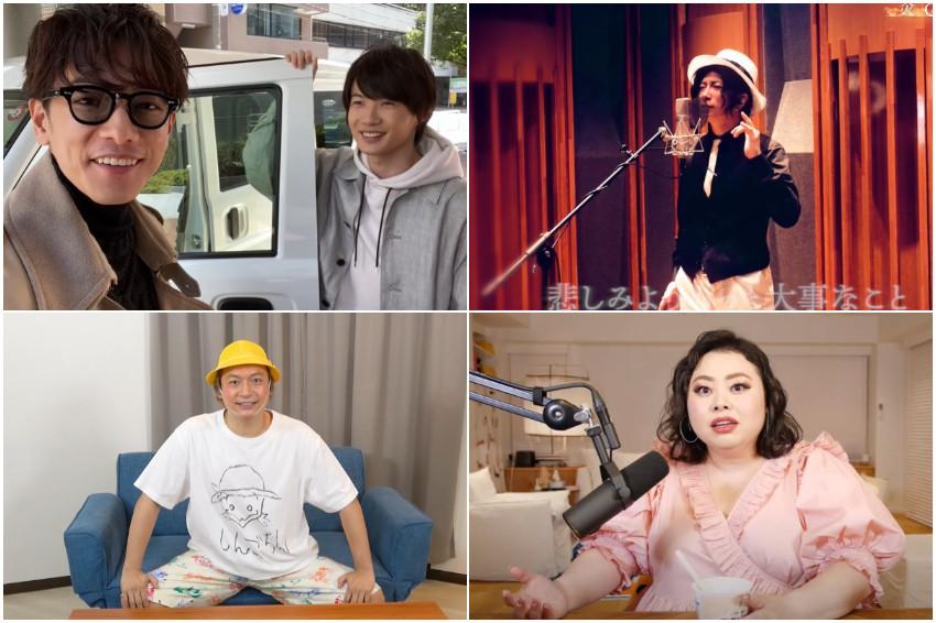 YT頻道開起來!日本網站票選明星藝人的YT頻道TOP20,你都訂閱了嗎?