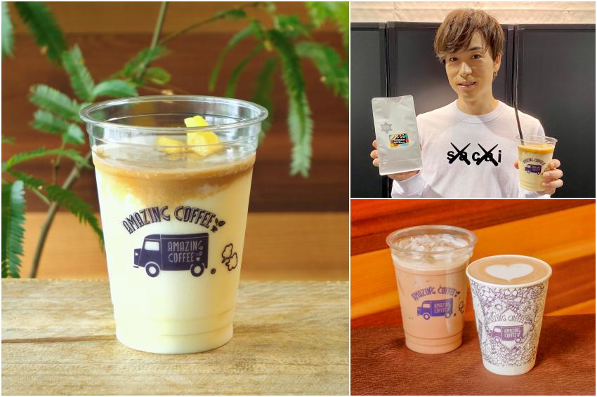猿田彥珈琲x AMAZING COFFEE回來了!第2彈台灣獨賣鳳梨凍飲冷萃咖啡、哈瓦那咖啡豆限定登場!