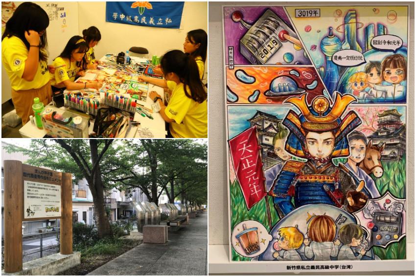 高知「世界漫畫選拔賽」台灣人獲獎!另外「漫畫甲子園」也開放線上參賽,熱血高中生快來挑戰!