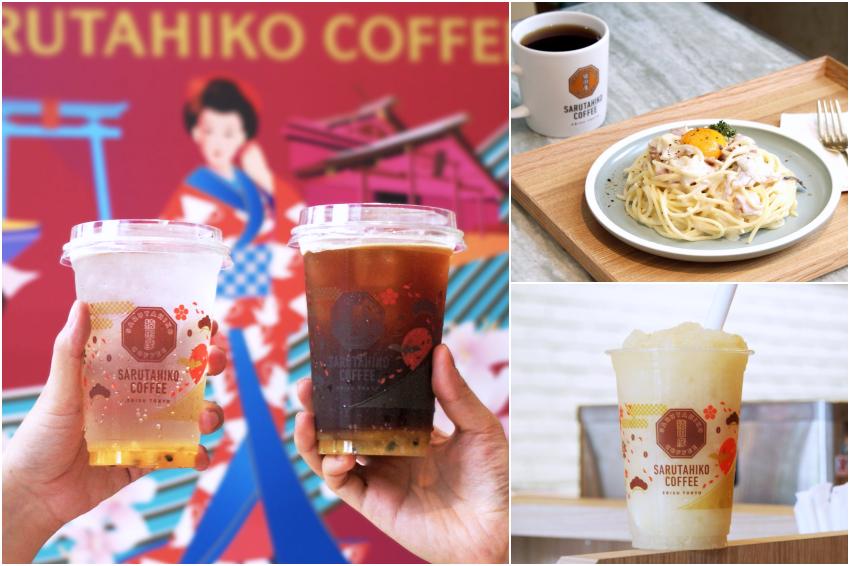 這次別再錯過!猿田彥超人氣「初夏白桃冰沙」又回來了!芒果鬆餅、異國料理同步嚐鮮上市