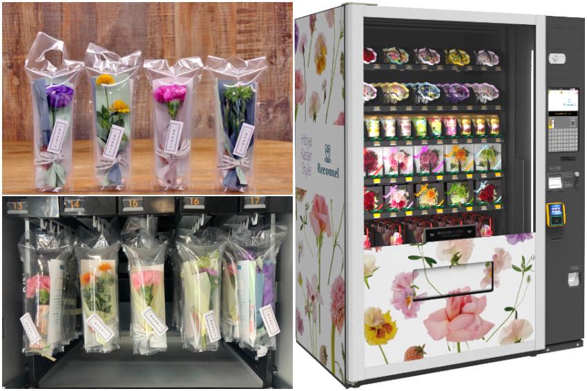 日本的自動販賣機太狂啦!現在連鮮花都能買到!期間限定的「花卉自動販賣機」就在小田急新宿站西口