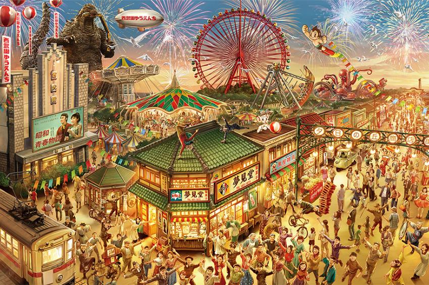 埼玉「西武園遊樂園」隆重新登場!原子小金剛、哥吉拉主題遊戲全都有,還能一秒穿越回昭和時代!