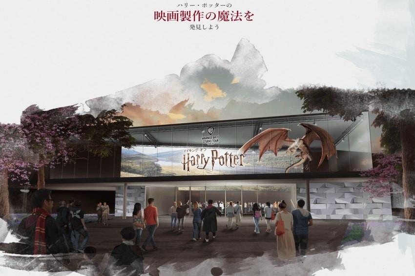 東京哈利波特影城預計2023年開幕,官方網站先正式上架啦!