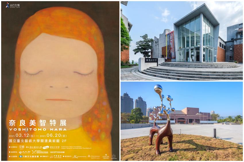 日本人氣藝術家「奈良美智」首度來台特展!從北到南共3地巡展,看展前先幫你科普奈良美智大小事