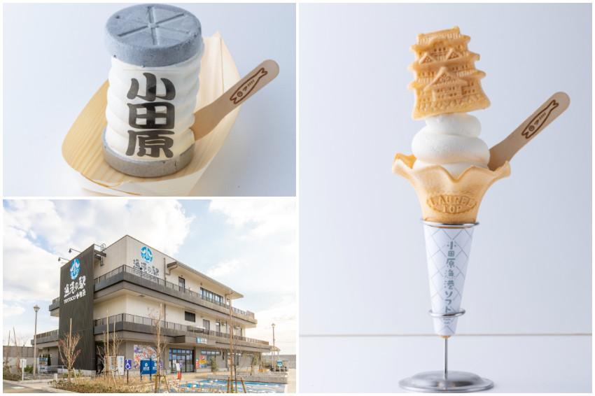 你吃過魚子醬冰淇淋嗎?神奈川小田原漁港朝聖就吃「小田原漁港布丁」!夏季金魚配色超夢幻,小田原城最中造型霜淇淋絕對要拍照!