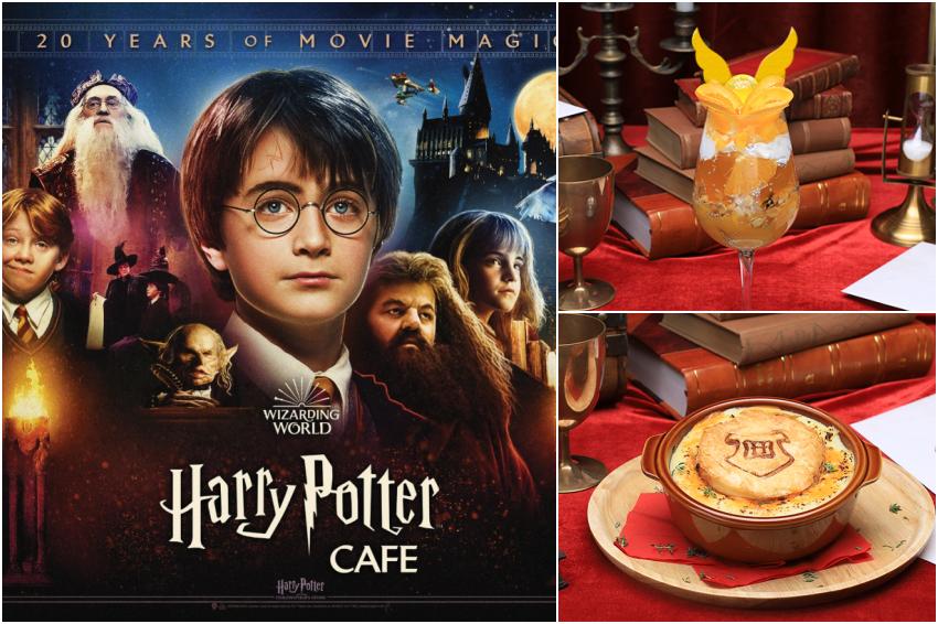 「哈利波特餐廳」於東京、名古屋盛大開幕!紀念電影上映20週年,《怪獸與牠們的產地》餐點也加入行列!