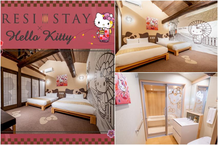京都町屋民宿「RESI STAY錦」推出舞伎HELLO KITTY房,CP值超高還能拿到原創托特包!
