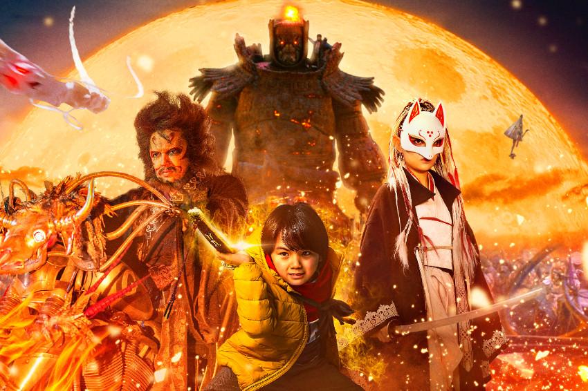 杉咲花、大島優子、赤楚衛二都參演!電影《妖怪大戰爭》卡司強到眼花繚亂,帶領大家進入妖怪的奇幻世界