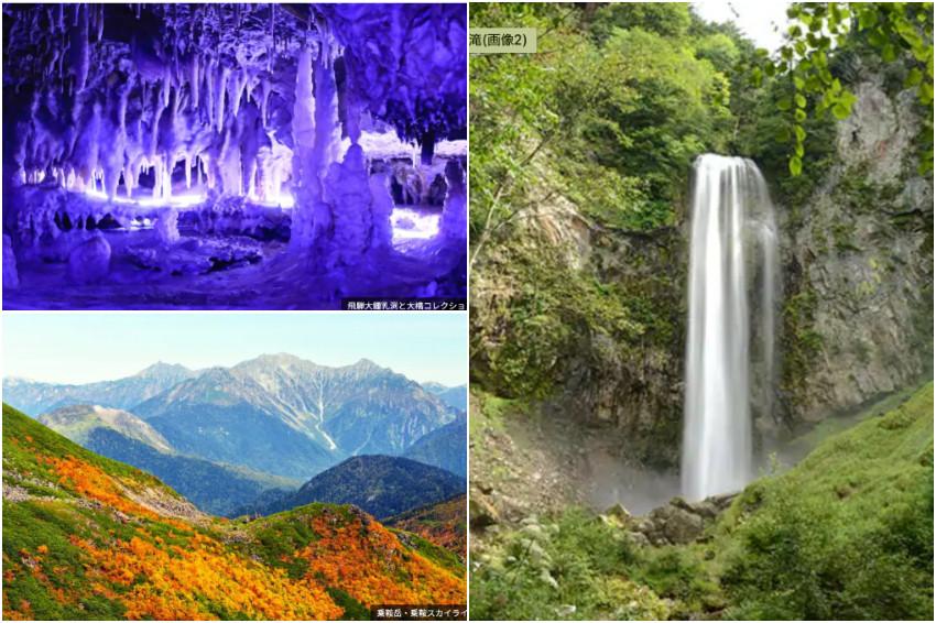 最消暑的旅遊!前進岐阜縣飛驒高山,來趟療癒五感的山林旅遊!超人氣觀光景點、戶外活動通通幫你整理好了