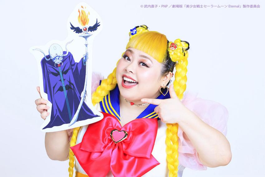 渡邊直美cosplay「最Q彈」月光仙子,將擔任美少女戰士電影強敵聲優!