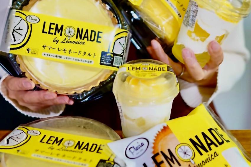 來自石川縣的超夯檸檬飲品專賣店「LEMONADE by Lemonica」推出4款最適合夏天的清爽檸檬甜點,不用跑到專賣店,在全國各大超市就能買到!