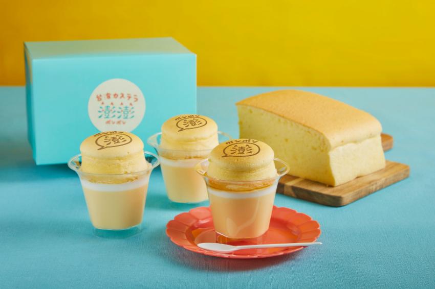 古早味蛋糕「澎澎」與人氣「美乃滋布丁」推出古早味蛋糕布丁,誰比誰軟Q吃了才知道!