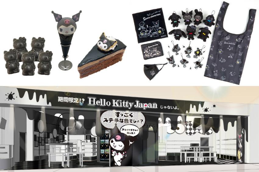 台場Hello Kitty Japan被酷洛米佔領了?!店舖改裝新登場,萬聖節限定酷洛米黑色主題超吸睛