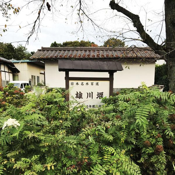 【日本群馬】《甘樂城下町小幡》甘樂一日遊行程安排
