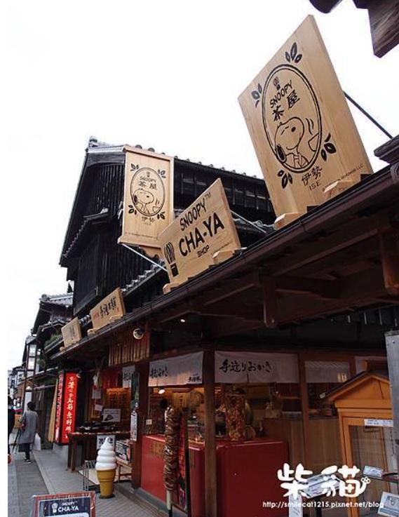 【名古屋】就讓史努比大軍陪你逛老街吧(下):::柴貓IN【托福橫丁商店街】