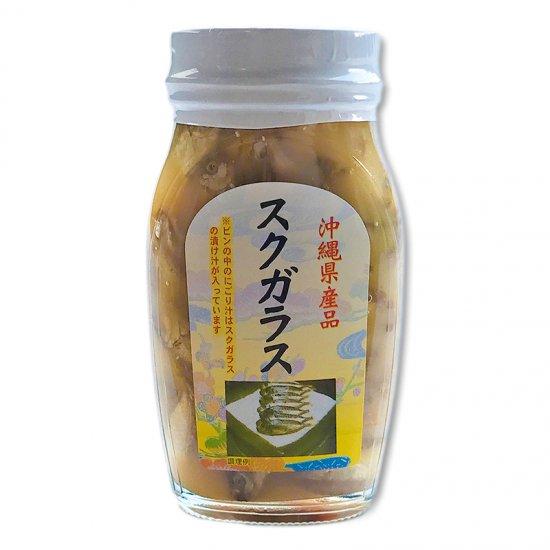 「すくがらす」-沖繩使用臭肚魚幼魚製作的鹽辛