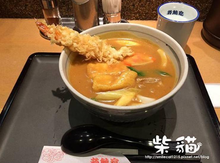 【名古屋】暖呼呼的咖哩烏龍麵上桌了!:::柴貓IN【若鯱家】