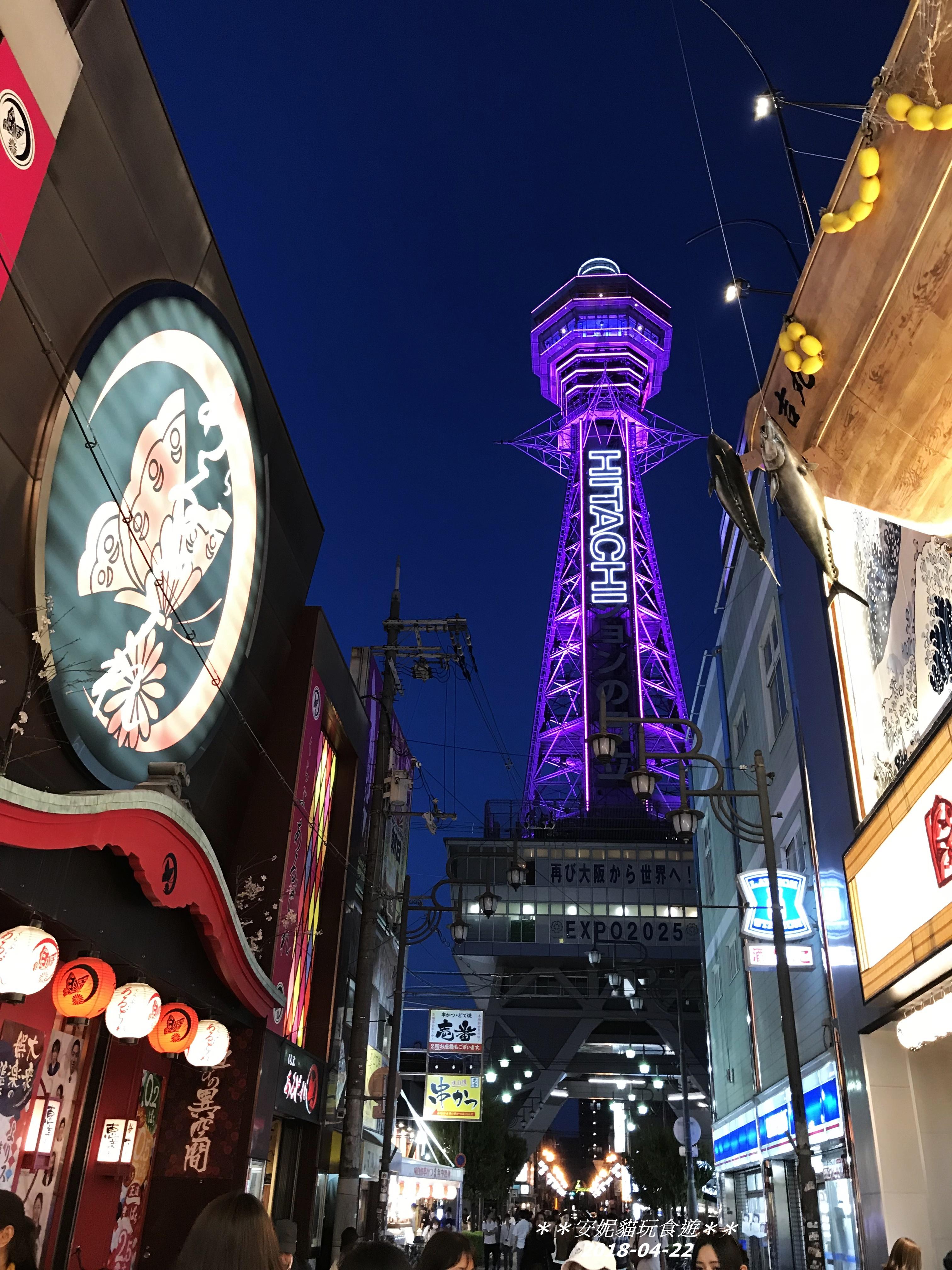 【2018櫻花尾。日本關西三打一】大阪代表性地標|好逛好買櫻花色的通天閣