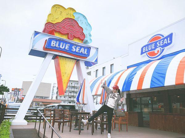 【沖繩美食推薦】Blue Seal Ice Cream!浮誇美國冰淇淋,還可以自己動手做
