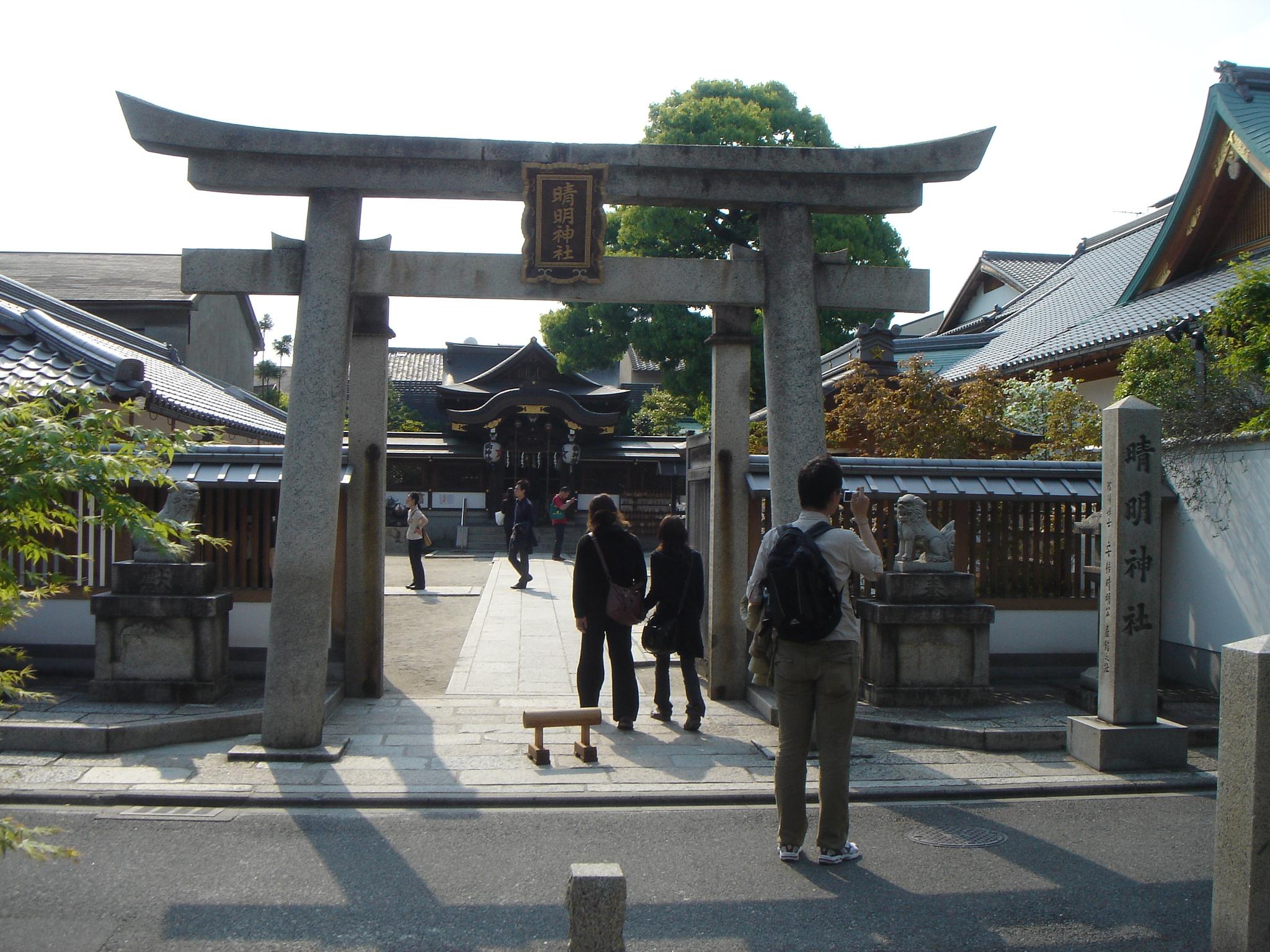 京都夏日風物詩|八天七夜自由行之五:晴明神社