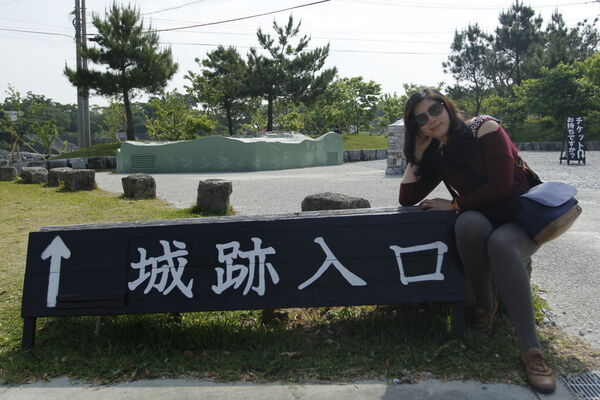 Jessica遊記-「日本旅遊推薦」「沖繩北部世界遺產遺跡」「今歸仁城跡」探訪北山城往昔的榮景