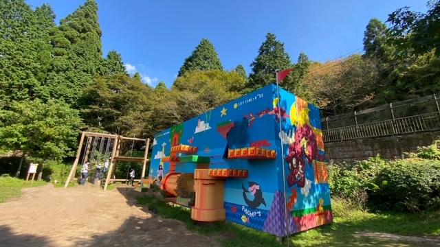 關西親子遊好去處~日本最大型歷奇公園神戶六甲山GREENIA!2021年4月OPEN!I Mount Rokko Athletic Park Green,  Kobe – 旅路日和 tabiji biyori